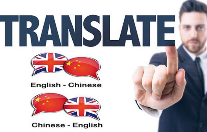 Công ty dịch tài liệu tiếng Trung sang tiếng Việt