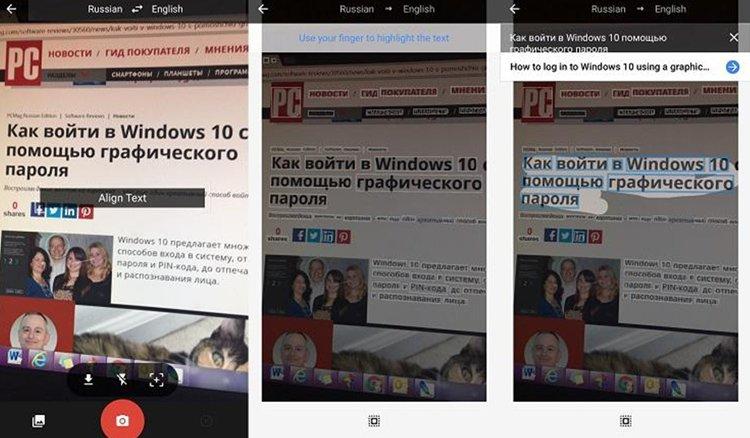 Sử dụng phần mềm dịch thuật trên điênn thoại - máy tính bảng