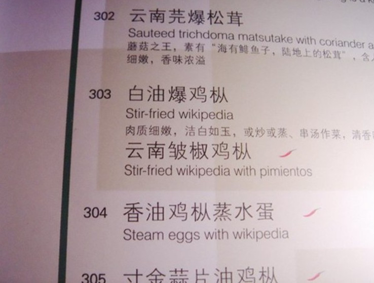 Những sai sót khiến bạn phải bật cười trong dịch thuật