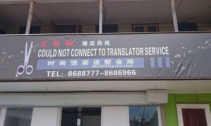 Đơn vị dịch thuật tài liệu tiếng Trung Quốc uy tín chuyên nghiệp
