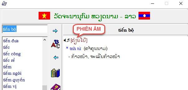 Download miễn phí từ điển Việt Lào nhanh chóng chuyên nghiệp