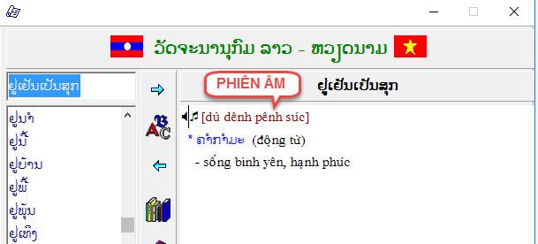 Từ điển chuyên ngành tiếng Lào giúp dịch thuật chuyển ngữ tiếng Lào nhanh chóng