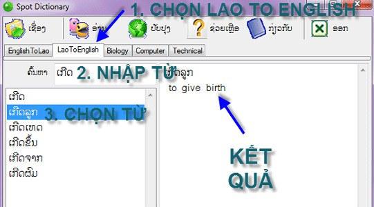 Từ điển chuyên ngành tiếng Lào