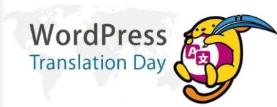 ngày hội dịch thuật toàn cầu dành cho WordPress