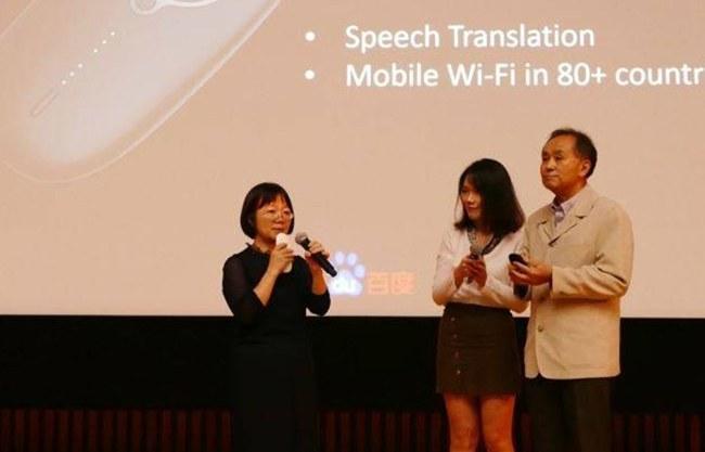 Giới thiệu các tính năng - chức năng dịch thuật tiên tiến của thiết bị
