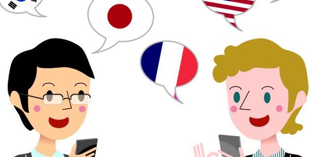 Dịch thuật và sự phát triển mạnh mẽ của các công ty dịch thuât