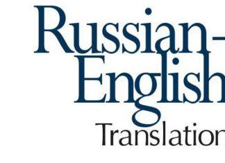Dịch thuật công chứng tài liệu tiếng Nga