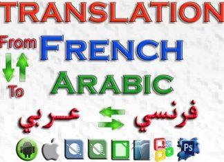 Dịch tiếng pháp uy tín chuyên nghiệp