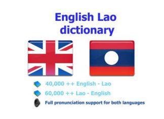 Công ty chuyên dịch tài liệu tiếng Lào