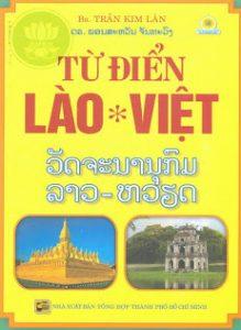 Dịch thuật tài liệu văn bản tiếng Lào