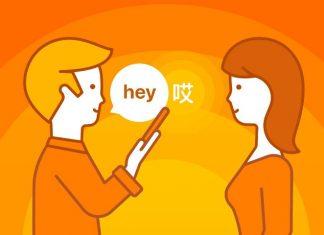 Phần mềm dịch thuật hay dành cho điện thoại IPhone